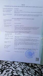 Продается земельный участок 1 соток в Киевской области