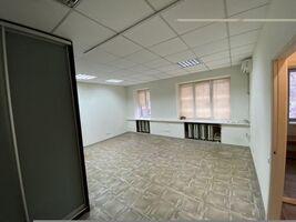 Продается офис 56 кв. м в бизнес-центре