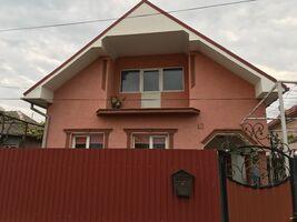 Продается одноэтажный дом 150 кв. м с террасой