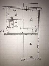 Продается 2-комнатная квартира 46 кв. м в Доброполье