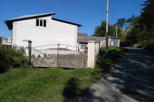 Продається будинок 2 поверховий 181.1 кв. м з садом