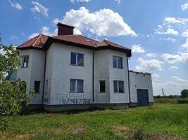 Продается дом на 2 этажа 220 кв. м с террасой