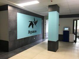 Продается 3-комнатная квартира 94 кв. м в Харькове