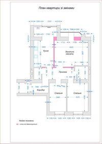 Продается 3-комнатная квартира 78 кв. м в Кременчуге