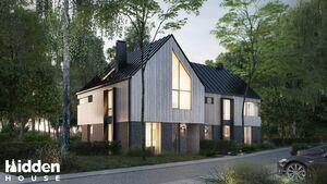 Продается часть дома 155.97 кв. м с гаражом