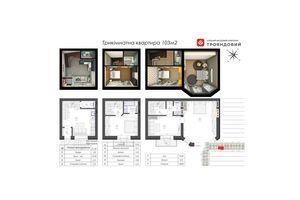 Продается 3-комнатная квартира 103.81 кв. м в Броварах