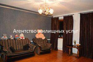 Продается одноэтажный дом 101 кв. м с террасой
