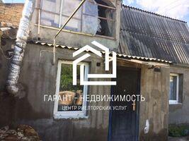 Продается дом на 2 этажа 25 кв. м с подвалом