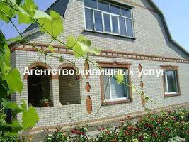Продается одноэтажный дом 174 кв. м с мебелью