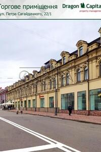 Сдается в аренду нежилое помещение в жилом доме 1752 кв. м в 3-этажном здании