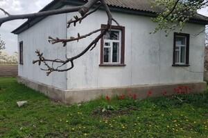 Продается одноэтажный дом 50.3 кв. м с верандой