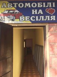 Продается 4-комнатная квартира 120 кв. м в Полтаве