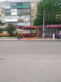Продается 1-комнатная квартира 35.2 кв. м в Хмельницком