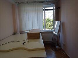 Продается офис 37 кв. м в административном здании