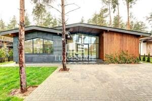Продається одноповерховий будинок 260 кв. м з садом