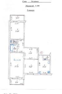 Продается 3-комнатная квартира 68 кв. м в Згуровке