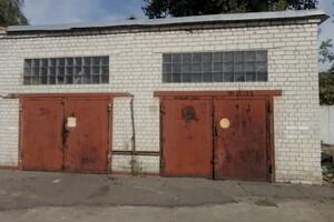 Сдается в аренду отдельно стоящий гараж универсальный на 23 кв. м
