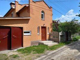 Продается дом на 2 этажа 147 кв. м с камином