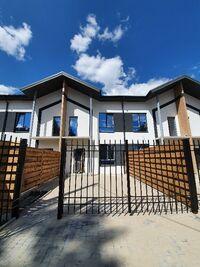 Продается дом на 3 этажа 135 кв. м с участком
