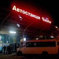 Продается 2-комнатная квартира 45 кв. м в Ровно