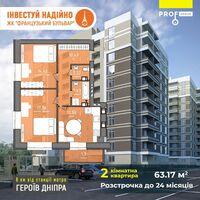 Продается 2-комнатная квартира 63.17 кв. м в Вышгороде