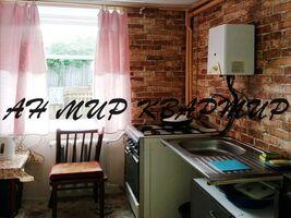 Продается одноэтажный дом 56 кв. м с мебелью