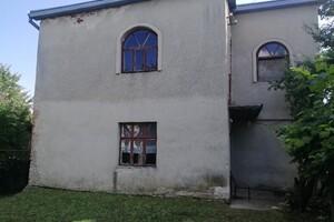 Продается дом на 2 этажа 297 кв. м с мансардой