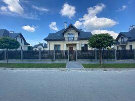 Продается дом на 2 этажа 207.4 кв. м с баней/сауной