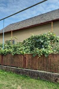 Продается одноэтажный дом 126 кв. м с террасой