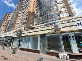 Продається приміщення вільного призначення 32 кв. м в 1-поверховій будівлі