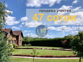 Продается земельный участок 47 соток в Киевской области