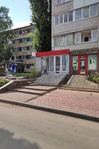 Продается объект сферы услуг 106.7 кв. м в 10-этажном здании