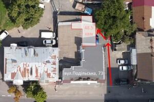 Продается офис 48.5 кв. м в бизнес-центре