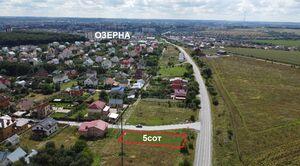 Продается земельный участок 5 соток в Хмельницкой области