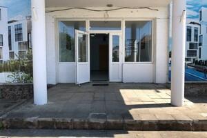 Продається бізнес-центр 537 кв.м