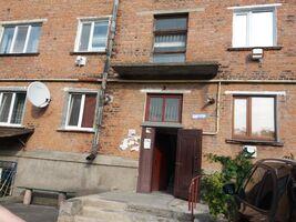 Продається 2-кімнатна квартира 41 кв. м у Гайсині