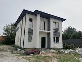 Продается дом на 2 этажа 145 кв. м с подвалом