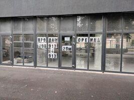 Продается помещения свободного назначения 19.8 кв. м в 7-этажном здании