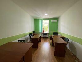 Продается офис 459 кв. м в торгово-офисном центре