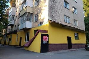 Продається об'єкт сфери послуг 239.1 кв. м в 5-поверховій будівлі