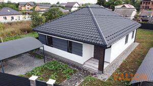 Продается одноэтажный дом 125 кв. м с мебелью
