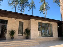 Продается одноэтажный дом 220 кв. м с садом