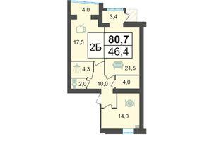 Продается 2-комнатная квартира 80.9 кв. м в Каменце-Подольском