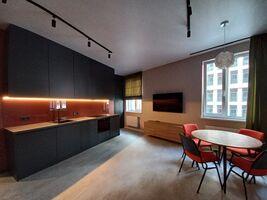 Сдается в аренду 1-комнатная квартира 48 кв. м в Днепре
