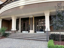 Сдается в аренду офис 89.9 кв. м в жилом фонде