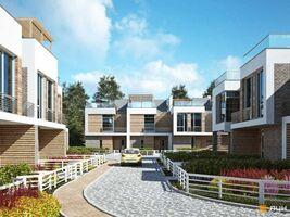 Продается дом на 2 этажа 184.4 кв. м с подвалом
