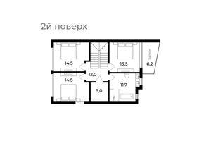 Продается дом на 2 этажа 147 кв. м с подвалом