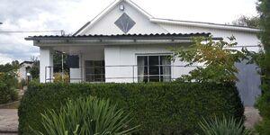 Продается одноэтажный дом 98.8 кв. м с верандой