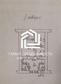 Продается 3-комнатная квартира 55 кв. м в Одессе