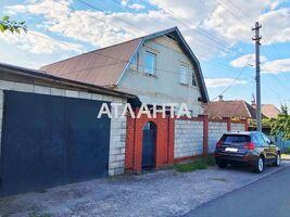 Продается дом на 2 этажа 187 кв. м с верандой